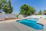 420 Sunnyvale - Photo 45