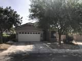 5233 Carmel Avenue - Photo 1