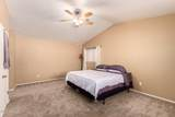 15855 30TH Place - Photo 18