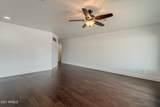 8731 Oak Street - Photo 2