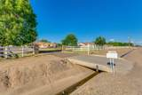14030 Ocotillo Road - Photo 15