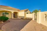 14030 Ocotillo Road - Photo 21