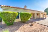 14030 Ocotillo Road - Photo 68