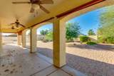 14030 Ocotillo Road - Photo 72