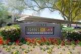 11375 Sahuaro Drive - Photo 15