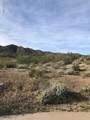 14905 Zapata Drive - Photo 1