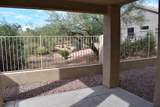 4118 Justica Street - Photo 23