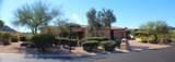 11263 Ajave Drive - Photo 47