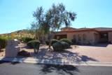 11263 Ajave Drive - Photo 59