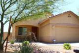 12205 Desert Lane - Photo 1
