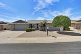 17810 Foothills Drive - Photo 2