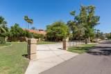 49 Biltmore Estate - Photo 1