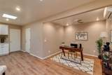 7540 Ajo Road - Photo 7