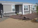 52902 Roadrunner Way - Photo 5