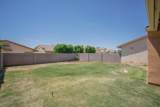 15439 Aster Drive - Photo 8
