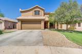 14782 Aster Drive - Photo 1