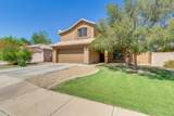 14782 Aster Drive - Photo 2