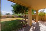 5259 Maldonado Road - Photo 33