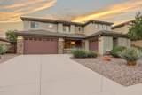 44557 Granite Drive - Photo 8
