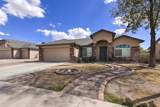 4447 Meadow Land Drive - Photo 6