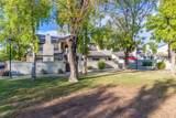 1222 Baseline Road - Photo 1