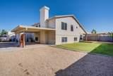 8747 Columbine Drive - Photo 44