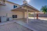 8747 Columbine Drive - Photo 46