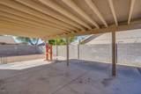 8747 Columbine Drive - Photo 47