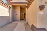 4829 Crimson Terrace - Photo 5