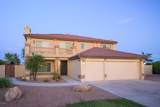 2651 Catclaw Street - Photo 1