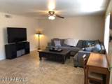 8543 Belleview Street - Photo 2