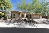 42123 Back Creek Court - Photo 4