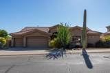 13501 Manzanita Lane - Photo 1