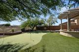 17733 Wind Song Avenue - Photo 41