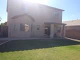 15236 Desert Hills Drive - Photo 33