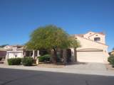 15236 Desert Hills Drive - Photo 34