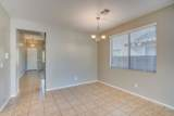 1718 Hemingway Lane - Photo 10