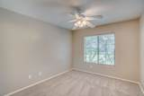 1718 Hemingway Lane - Photo 39