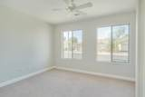 1771 Kerby Farms Road - Photo 18