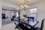 625 Colonial Court - Photo 9