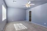 43226 Maricopa Avenue - Photo 24