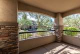 33550 Dove Lakes Drive - Photo 17