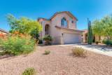 1233 Morelos Street - Photo 7