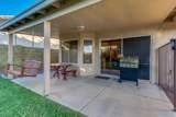 826 Pheasant Drive - Photo 24