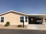 40609 Wedge Drive - Photo 1