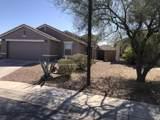 873 Desert Seasons Drive - Photo 3