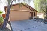 12431 Rancho Drive - Photo 25