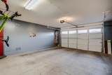4013 Windstream Place - Photo 46