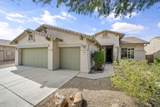 8238 Bluff Springs Court - Photo 1