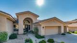 13485 Ocotillo Road - Photo 46